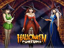 Удача Хэллоуина – много призов и дополнительных возможностей